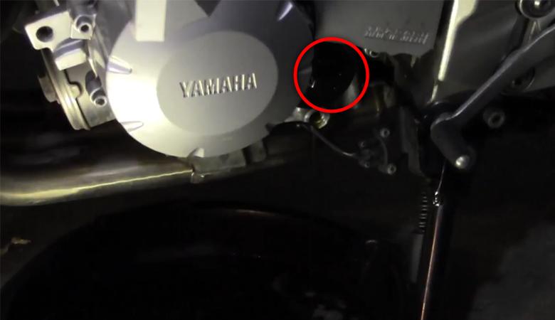 Yamaha FZ6 Ölfilter