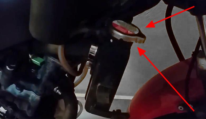 Yamaha YZF R 125 Kühlerverschlussdeckel
