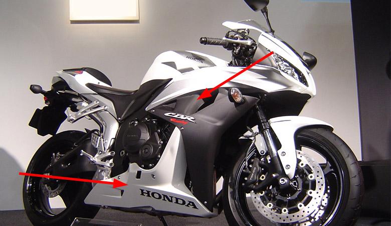 Honda CBR 600RR Verkleidung