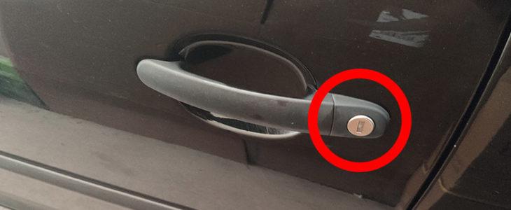 Türschloss ausbauen / wechseln – VW Golf 5