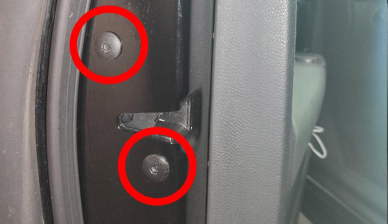 VW Golf 5 Türschloss Mehrzahnschrauben